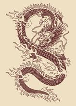 Traditional Asian Dragon Vecto...