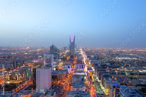 Riyadh Skyline Night View #7 Canvas Print