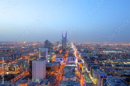 Fotografia  Riyadh Skyline Night View #7