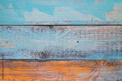 Colorful wood background from different boards