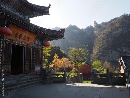 Photo  Wudang Temple and Wudang Mountaing
