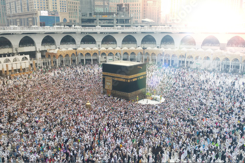MECCA, SAUDI ARABIA, September 2016 - Muslim pilgrims from all over the world gathered to perform Umrah or Hajj at the Haram Mosque in Mecca, Saudi Arabia