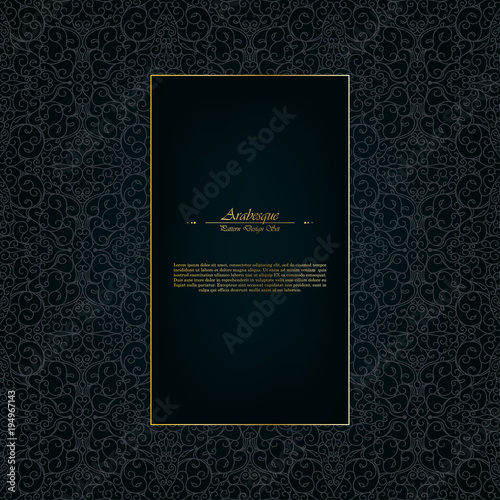 Photo Arabesque eastern abstract element vintage dark gold background template vector