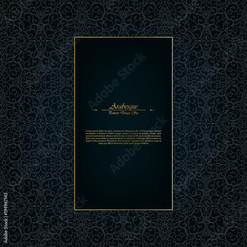 Arabesque eastern abstract element vintage dark gold background template vector Wallpaper Mural
