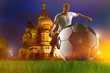 canvas print picture - Playing soccer in moscow kick off