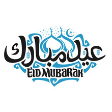 Vector Logo For Muslim Holiday...