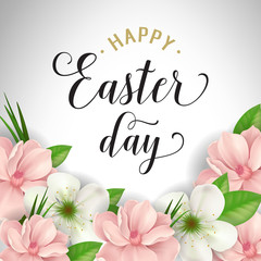 Happy Easter Lettering, Beautiful Flowers