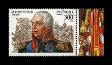 Mikhail Kutuzov (1745-1813), F...