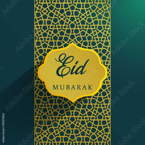 Türaufkleber Künstlich islamic eid festival decoration greeting card design
