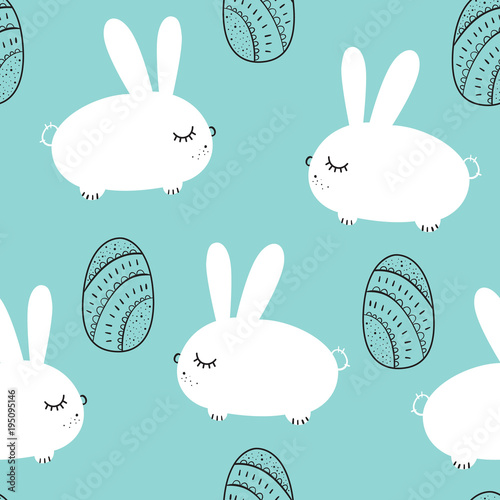 Cotton fabric Happy easter. Vector seamless pattern