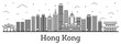 Outline Hong Kong China City Skyline with Modern Buildings Isolated on White.