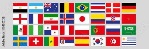 Fotomural WM 2018 Teams