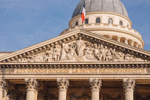 Papiers peints Con. ancienne The Paris Pantheon, the Central facade