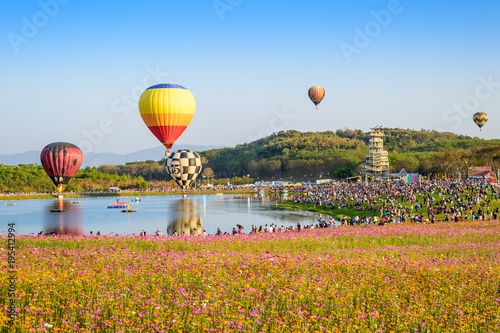 Photo Colorful balloon in summer