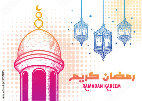 Foto op Canvas Vogels in kooien Ramadan Kareem Greeting card Calligraphy with Mosque. Vector Illustration.