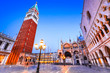 Venice, Italy - Doges Palace and Campanile