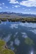 National Park Huascaran. Peru. Andes