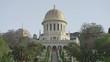 The Shrine of the Bab in Haifa