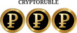 Set of physical golden coin Cryptoruble