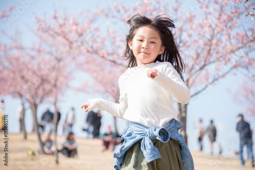 Deurstickers Kersen 桜と子供