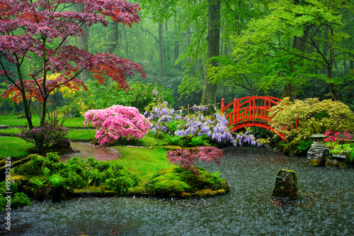 Japanese garden, Park Clingendael, The Hague, Netherlands