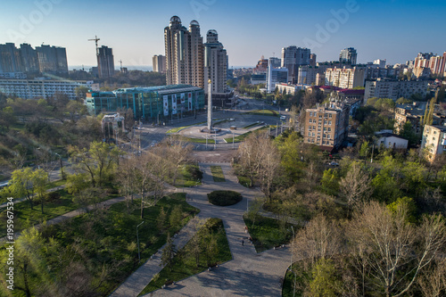 Aerial View of  Arboretum Peremohy known as Victory Park in Odeesa Ukraine Canvas Print
