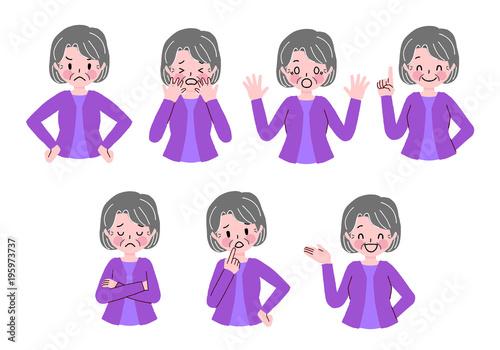 高齢女性 ジェスチャー セット Fototapet