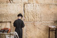 Western Wall In Jerusalem, Israel