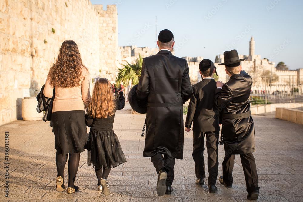 Fototapety, obrazy: jewish family in Jerusalem, Israel