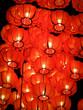 Leinwanddruck Bild - Red lanterns in the darkness, Japanese or Chinese lanterns.