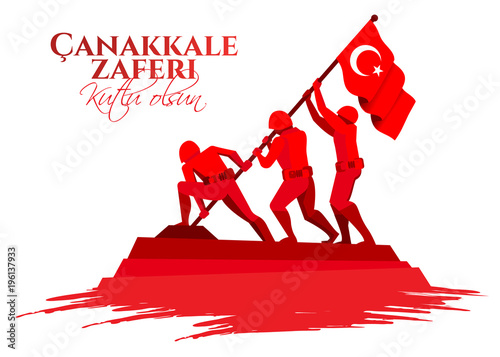 Photo victory Canakkale Victory March 18 1915.