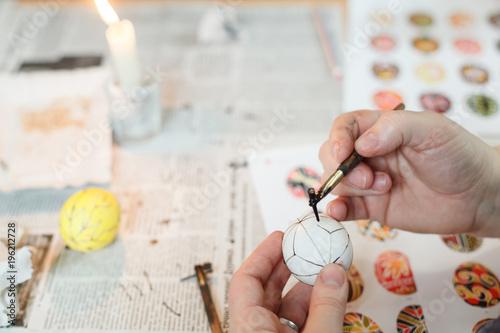 Ukrainian Easter Eggs Painting Workshop.