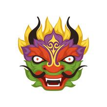 Colorful Dragon Head, Symbol O...
