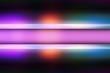 Colourful blur banner