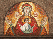 Mother Of God With Jesus. Ethn...
