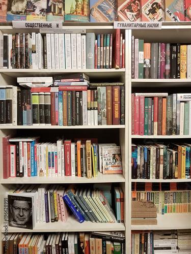 Photographie  bookstore