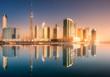 Panoramic view of Dubai Business bay, UAE