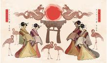 Japan Art. Geisha And Dragon. Asian Culture. Traditional Japanese Culture, Red Sun, Dragons And Geisha Woman
