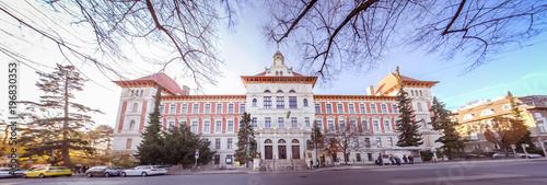 Photo  Universität für Bodenkultur Wien, Österreich