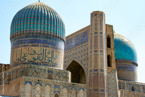 Foto  Bukhara is one of the cities of Uzbekistan