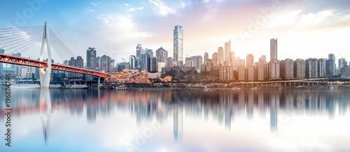 Photo  Modern metropolis skyline, Chongqing, China,