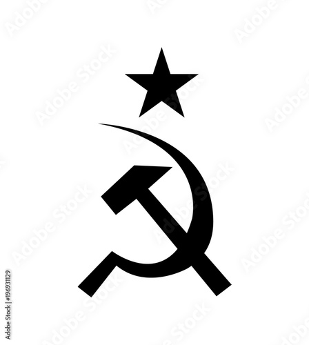 Hammer And Sickle Symbol Of Communism And Soviet Union Buy This