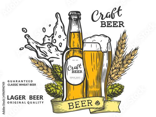 beer emblem color Wallpaper Mural