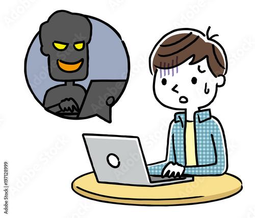 男の子:インターネット、犯罪、詐欺 Canvas Print