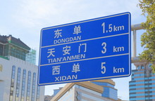 Traffic Destination Sign In Be...