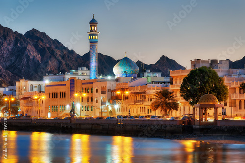 Photo Muttrah Corniche, Muscat, Oman