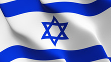 Israel Flag Waving Loop. Israe...