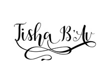 TISHA B'AV. Lettering. Jewish Holiday, Vector Calligraphy. Typography Poster.
