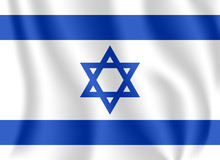 Flag Of Israel. Realistic Wavi...