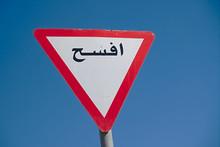 Road Sign Indicating Give Way,...